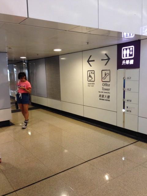 又一城 | 無障礙景點|香港一站式 ♿ 無障礙資訊平臺|無障礙旅遊指南|Free Guider