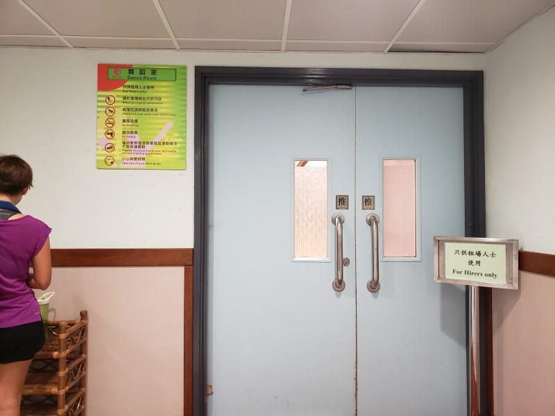 北河街體育館 | 無障礙景點|香港一站式 ♿ 無障礙資訊平臺|無障礙旅遊指南|Free Guider