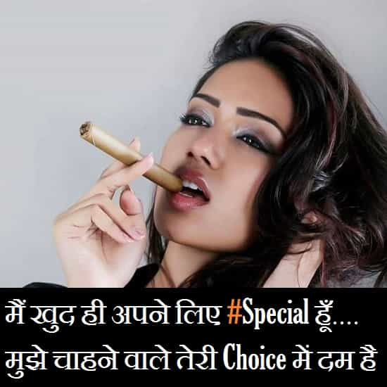 Smoking-Girl-Pic-With-Attitude-Shayari-Quotes-HD-Download (3)