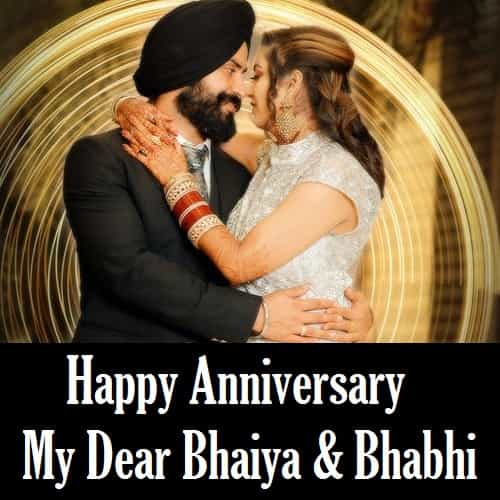Anniversary-Wishes-For-Big-Brother-And-Bhabhi-In-Hindi-Shayari (2)