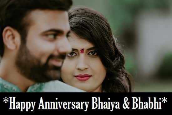 Anniversary-Wishes-For-Big-Brother-And-Bhabhi-In-Hindi-Shayari (3)