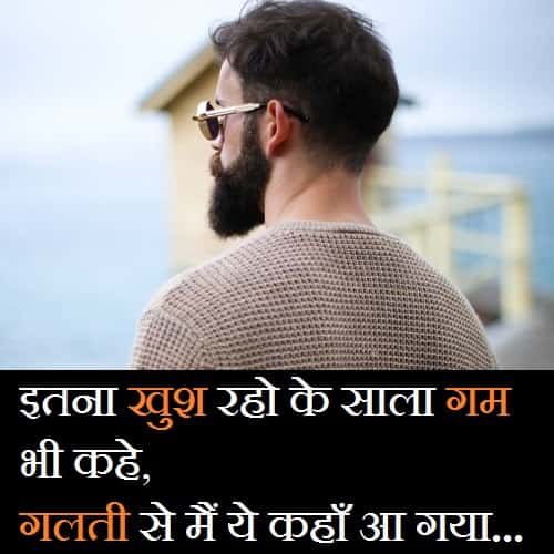 Attitude-Caption-For-Instagram-In-Hindi-English (3)
