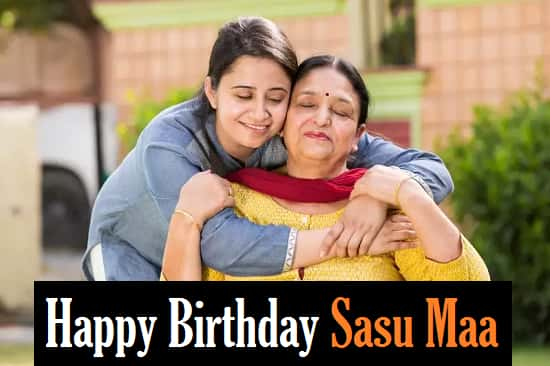 Birthday-Wishes-For-Mother-In-Law-In-Hindi (1)
