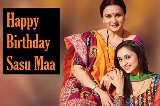 Birthday-Wishes-For-Mother-In-Law-In-Hindi (2)