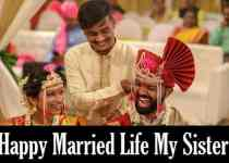 Sister-Marriage-Wishes-Shayari-Status-Quotes-In-Hindi