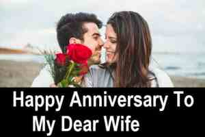 Anniversary-Wishes-For-Wife-In-Marathi (3)