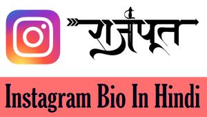 Rajput-Bio-For-Instagram (2)