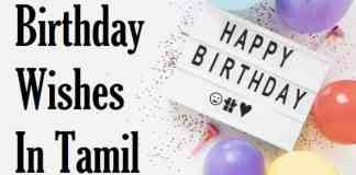 Birthday-wishes-in-tamil