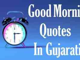 Good-Morning-Quotes-In-Gujarati
