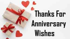 Thank-You-For-Anniversary-Wishes-In-Gujarati (2)