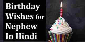 Birthday-Wishes-For-Nephew-In-Hindi