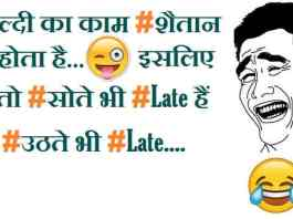 Funny-Instagram-Captions-In-Hindi (1)