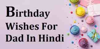 Birthday-Wishes-For-Dad-In-Hindi