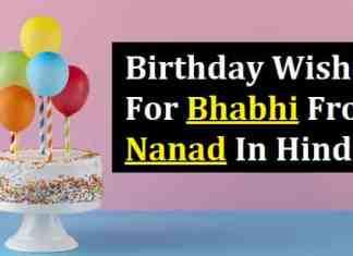 Birthday-Wishes-For-Bhabhi-From-Nanad-In-Hindi