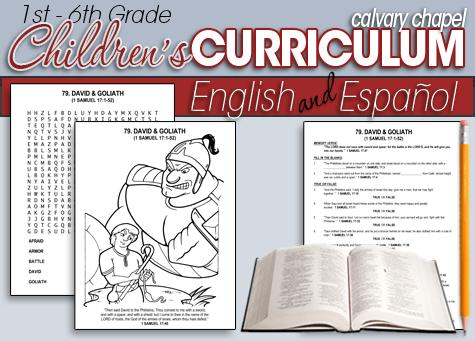 Free Bible Curriculum