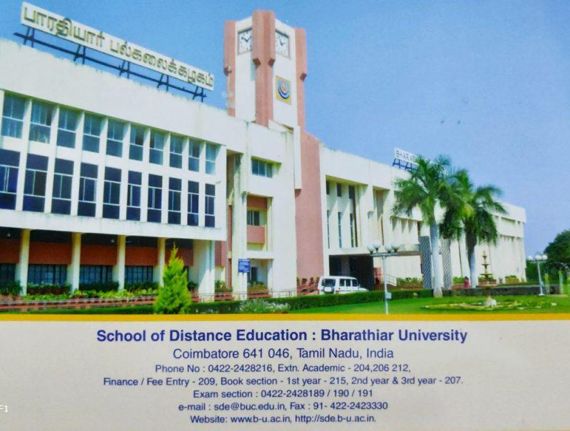 bharathiar university distance education results