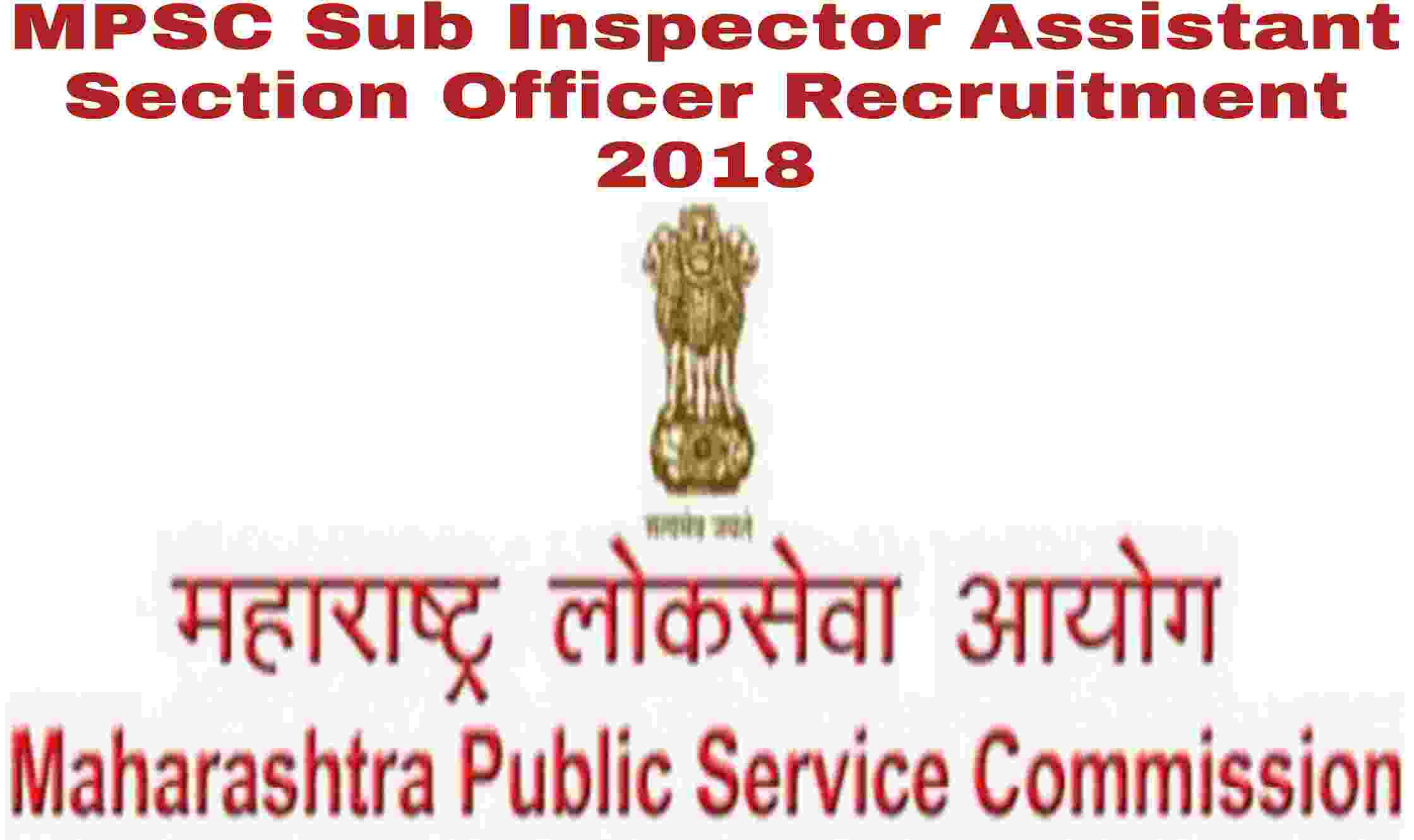 MPSC Sub Inspector Assistant Section Officer Recruitment 2018