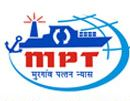 MPT Goa Recruitment 2017 For 04 Pilot & Other Posts at mptgoa.com