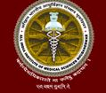 AIIMS Bhubaneswar Recruitment 2017 Apply For 1213 Group-B Vacancies at aiimsbhubaneswar.edu.in