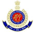 Arunachal Pradesh Police Recruitment 2017 For 897 Constable Vacancies at arunpol.nic.in