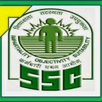SSC CGL Notification 2021 Apply Online for Combined Graduate Level (CGL) Exam 2020 at ssc.nic.in