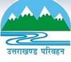Uttarakhand Transport Corporation Recruitment 2017 For 424 Conductor Vacancies at utc.uk.gov.in