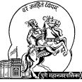 Pune Municipal Corporation Recruitment 2017 Apply online for 218 Jr. Engineer Posts at punecorporation.org