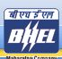 BHEL Tiruchirappalli Recruitment 2018 Apply Online for 71 Artisans ( Welders, Fitters, Machinist) Vacancies at bheltry.co.in