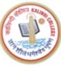 Kalindi College Delhi Recruitment 2017 Apply For 74 Assistant Professor Vacancies at kalindi.du.ac.in