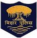 CSBC Bihar Police Recruitment 2019 Apply Online For 1722 Driver Constable Vacancies at csbc.bih.nic.in