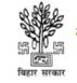 ICDS, Darbhanga, Bihar Recruitment 2018 Apply For 705 Vacancies for Anganwadi Worker and Helper