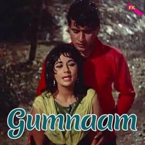 Gumnaam-Jane-Chaman