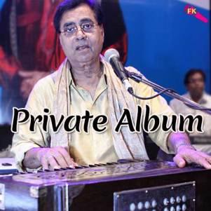 Private-Album-Hum-Safar-Banke