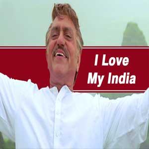 I Love My India Free Karaoke