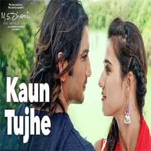 Kaun Tujhe Free Karaoke