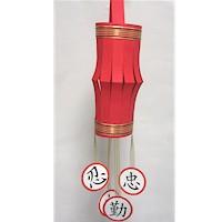 Chinese Lantern Mobile