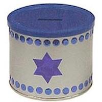 Image of Tzedakah Box