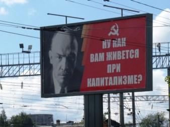 Политический плакат. Петрозаводск, Республика Карелия, Semenov.m7/commons.wikimedia.org