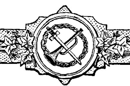Interior Symbol Of Wisdom Electronic Wallpaper Electronic Wallpaper