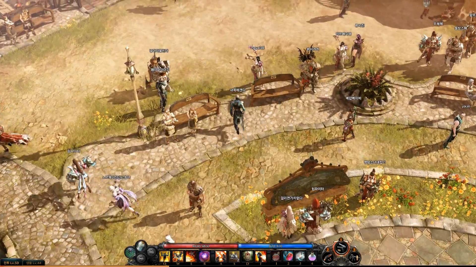 Image Result For S Online Games Best Online