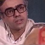Byomkesh Bakshi (Old Doordarshan TV Serial)
