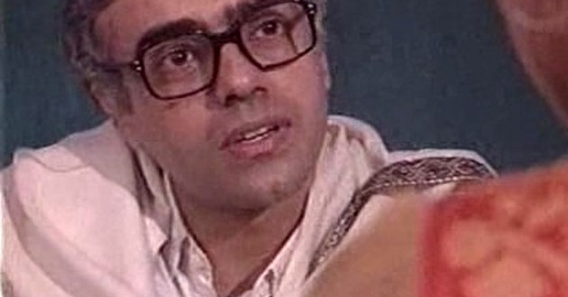 Byomkesh Bakshi (Old Doordarshan TV Serial)