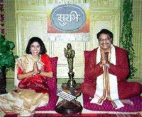 Surabhi (Old Doordarshan TV Serial)