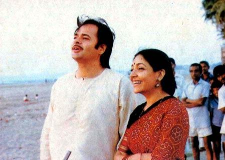 Aakhri Daao (Old Doordarshan TV Serial)
