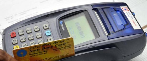 What is Micro ATM? (With usage and benefits)