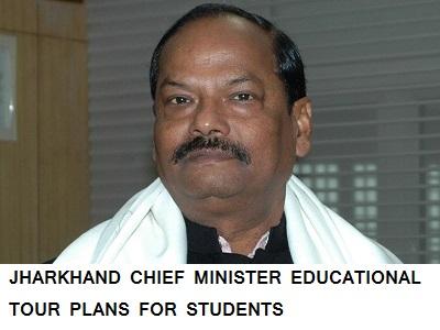 educational tour plan jharkhand