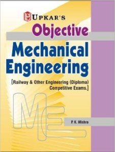 A reflection on an online interview with a mechanical engineer