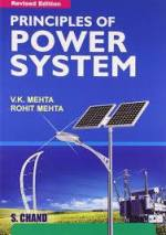 Principles of Power Systems V.K Mehta