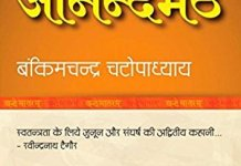 anandamath,anandamath pdf,anandamath movie,anandamath written by,anandamath in hindi,anandamath upsc,anandamath in bengali,anandamath home purulia,anandamath summary,anandamath as a political novel,anandamath as a historical novel,anandamath anti-muslim,anandamath analysis,anandamath authored by,anandamath critical analysis,anandamath agenda,anandamath book,anandamath bengali,anandamath book written by,anandamath bengali movie,anandamath book pdf download,anandamath bankim chandra chatterjee,anandamath book pdf,anandamath bengali pdf,anandamath characters,anandamath character sketch,anandamath controversy,anandamath cinema,anandamath summary chapter wise,anandamath bankim chandra chattopadhyay,anandamath novel characters,anandamath pdf download,anandamath pdf download in bengali,anandamath movie download,anandamath free download,anandamath novel pdf download,anandamath pdf free download,anandamath movie songs download,anandamath english pdf,anandamath english translation,anandamath english pdf free download,anandamath epub,anandamath in english,anandamath novel english pdf,anandamath summary in english,anandamath film,anandamath full movie,anandamath film song vande mataram,anandamath hindi film,anandamath bengali film,anandamath bengali pdf free download,anandamath goodreads,anandamath hindi pdf,anandamath hindi,anandamath hindi movie,anandamath hindi movie songs,anandamath novel hindi pdf,anandamath juvenile home,anandamath in translation,anandamath in english pdf,anandamath in hindi pdf,anandamath is written by,anandamath in bengali pdf,anandamath jai jagdish hare,anandamath kadambari,anandamath kolkata west bengal,anandamath meaning,anandamath movie songs,anandamath meaning in hindi,anandamath muslim,anand math movie,anandamath novel,anandamath novel bengali pdf download,anandamath novel pdf,anandamath novel is based on,anandamath novel summary in hindi,anandamath buy online,author of anandamath,writer of anandamath,summary of anandamath,theme of anandamath,characters of anandamath,story of anandamath,founder of anandamath,anandamath published,anandamath purulia,anandamath pdf in english,anandamath pronunciation,anandamath pdf in hindi,anandamath primary school,anandamath quotes,anandamath review,anandamath book review,sannyasi rebellion anandamath,anandamath story,anandamath summary in hindi,anandamath songs,anandamath summary sparknotes,anandamath sparknotes,anandamath summary chapter wise in hindi,anandamath themes,anandamath novel theme,anandamath upanyas,anandamath vidyapith,anandamath vande mataram,anandamath vidyapith ichapur west bengal,anandamath video,ichapur anandamath vidyapith,ichapur anandamath vidyapith school,anandamath balika vidyapith,anandamath written in which year,anandamath was written in which language,anandamath writer,anandamath wiki,anandamath who wrote,anandamath was composed by,anand math writer,anandamath youtube,anandamath year