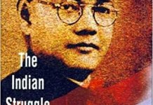 The Indian Struggle by Subhas Chandra Bose
